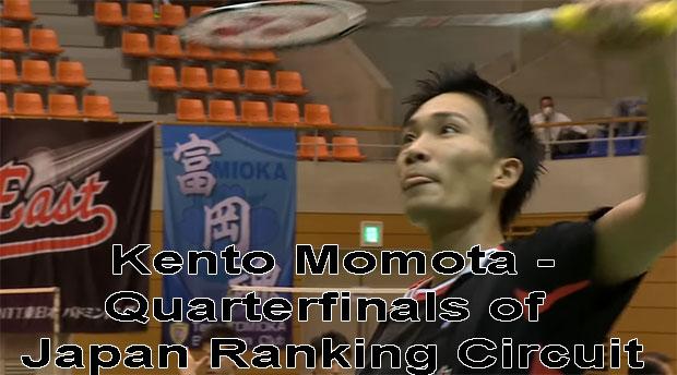 Kento Momota vs Hiroshi Koga at quarter-finals of Japan Ranking Circuit