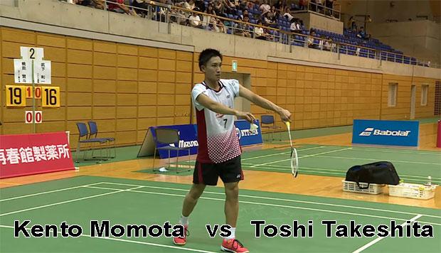 Kento Momota advances to the final of Japan Ranking Circuit.