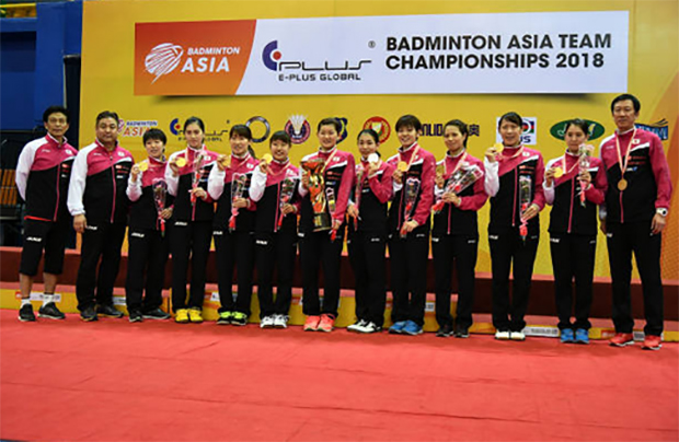 Japanese women's team win the 2018 Badminton Asia Team Championships (BATC) title. (photo: AP)