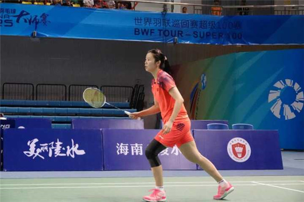Congratulations to Li Xuerui for winning the 2018 Lingshui China Masters.