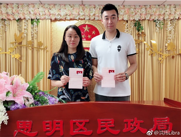 Zhao Yunlei/Hong Wei, what a lovely couple. (photo: Zhao Yunlei's social media page)