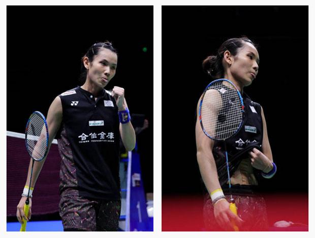 Tai Tzu Ying's whopping 31 match winning streak has come to an end. (photo: AFP)