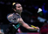 Badminton Video - 2018 Denmark Open QF - Tai Tzu Ying (Chinese Taipei) vs. Chen Yufei (China)