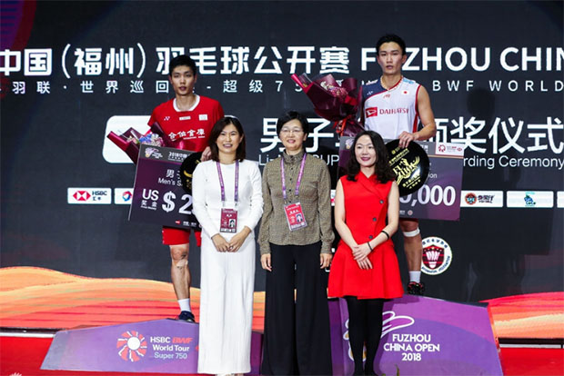 Kento Momota beats Chou Tien Chen for the 4th time this year to win the China Open title. (photo: AFP)