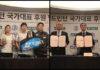 Badminton Korea Association (BKA) signs four-year agreement with Yonex. (photo: Yonex)