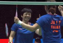 2019 All England final: Chen Qingchen/Jia Yifan vs. Mayu Matsumoto/Wakana Nagahara