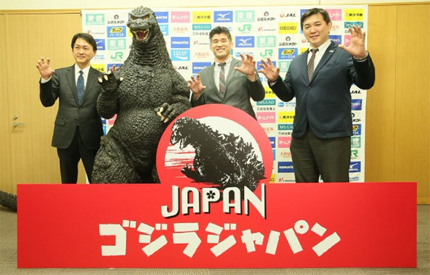 "Japan national judo team calls themselves ""Godzilla Japan"". (photo: BOC)"