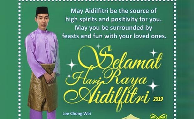 Lee Chong Wei wishes everyone a Happy Hari Raya. (photo: Lee Chong Wei's Facebook)