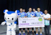 Goh V Shem/Tan Wee Kiong, Daren Liew hold up the big check after being crowned the Jeunesse Cup International All-Star Tournament champions. (photo: Jeunesse Cup)