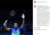 Tontowi Ahmad says goodbye to the sport of badminton. (photo: Tontowi Ahmad's Instagram)