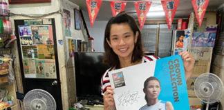 Tai Tzu Ying plays badminton with her grandma. (photo and video: Tai Tzu Ying's Instagram)