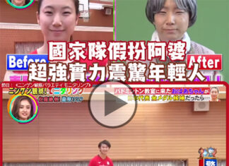 Arisa Higashino tricks everyone dresses up as an old woman. (photo: uwants)