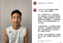 Chou Tien Chen explains the middle finger incident. (photo: Chou Tien Chen's Instagram)