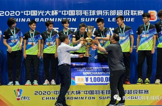 Zheng Siwei leads Qingdao to the 2020 China Badminton Super League (CBSL) title. (photo: CBSL)