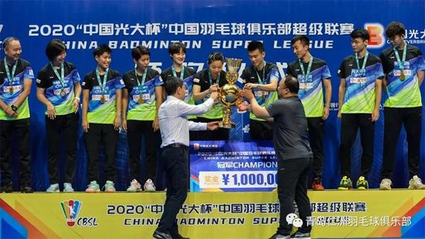 Zheng Siwei leads Qingdao to the 2020 China Badminton Super League (CBSL) title. (photo: CBSL)