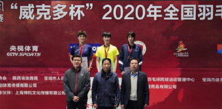 Chen Yufei shares podium with other winners from the women's singles event. (photo: Weibo)