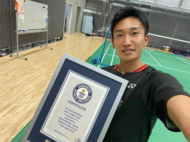 A detailed statement regarding Kento Momota's Guinness World Records. (photo: Guinness World Records)