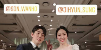 Son Wan Ho and Sung Ji Hyun pose for pictures at the wedding ceremony. (photo: Instagram)