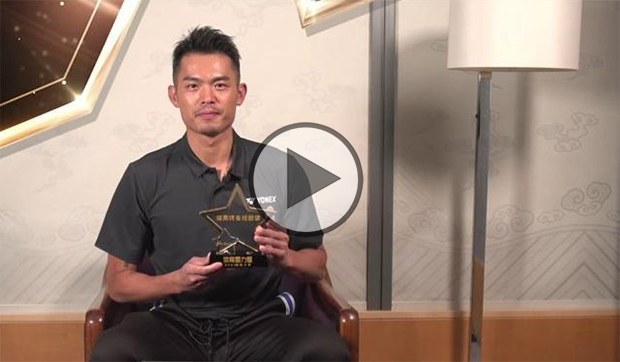 Congratulations to Lin Dan for winning the well deserved Sports Lifetime Achievement Award. (photo/video: Sina)