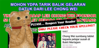 The closed-minded and politically motivated Cybertroopers wrote about Lee Chong Wei in a typo-filled statement. (Photo: Internet, Touch-Up by BadmintonPlanet.com)