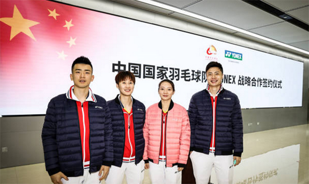 China has locked in nine tickets so far for the Tokyo Olympics qualification. (photo: Shi Tang/Getty Images)