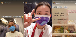 Tai Tzu Ying is unhappy about the flight arrangement from Taiwan to Tokyo. (photo: Tai Tzu Ying's Intagram)