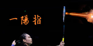 Amazing! Tai Tzu Ying put out five candle fires using a racket and a shuttlecock. (original photo: AFP, modified by BadmintonPlanet.com)
