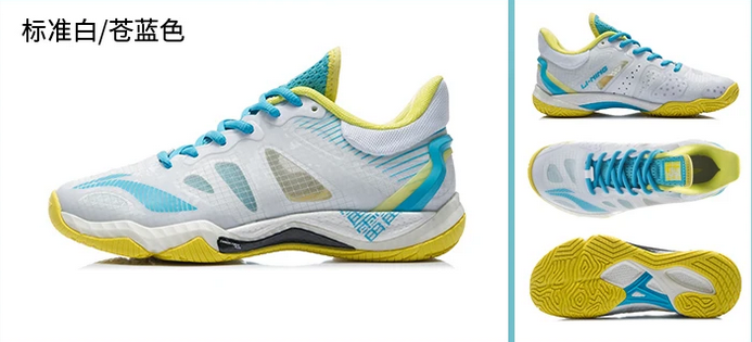 These are the Li-Ning badminton shoes Chen Yufei was wearing during the match. (photo: Sina)